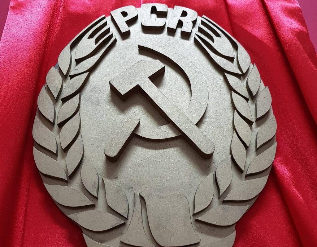 stema-romaniei-comuniste