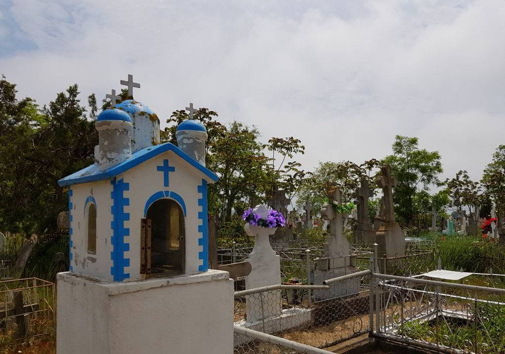 Cimitirul multietnic Sulina