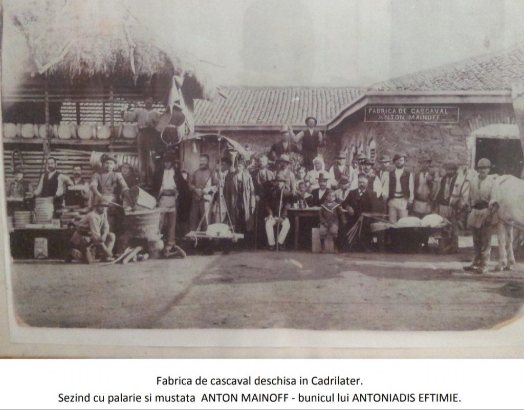 Familia Antoniadis