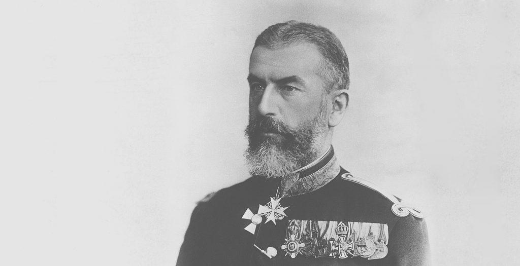 istoria-dobrogei-Regel- Caro-I-proclamatie