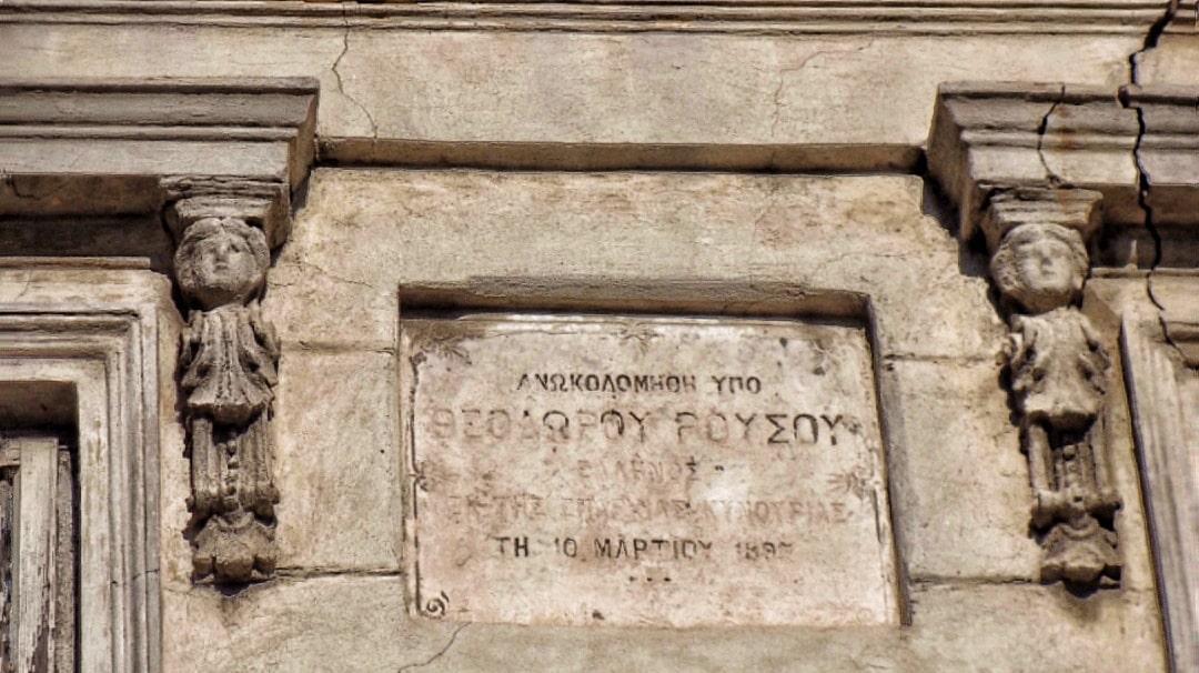 Povești cu parfum de epocă modernă – Casa Theodorou Roussou din Constanța