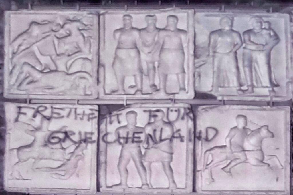 graffitti-pe-mulajele-monumentului-de-la-Adamclisi
